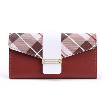 Κομψό γυναικείο  πορτοφόλι με μεταλλικό κούμπωμα σε διάφορα χρώματα