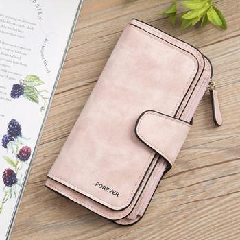Κομψό γυναικείο πορτοφόλι σε διάφορα χρώματα