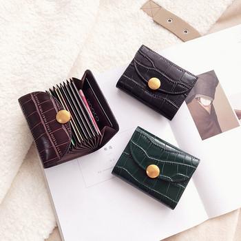 Μοντέρνο γυναικείο πορτοφόλι σε τρία χρώματα με μεταλλική στερέωση