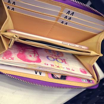 Κομψό γυναικείο πορτοφόλι σε τρία χρώματα φερμουάρ