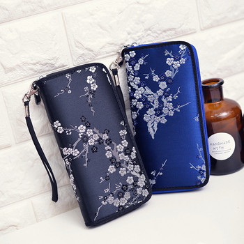 Καθημερινό πορτοφόλι σε δύο χρώματα με φυτικά μοτίβα