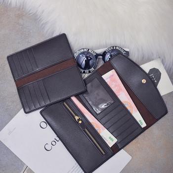 Γυναικείο καθημερινό πορτοφόλι από οικολογικό δέρμα σε διάφορα χρώματα