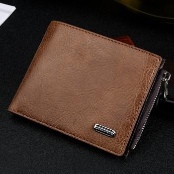 fb80a68619 Καθημερινό δερμάτινο πορτοφόλι ανδρικό σε μαύρο και καφέ χρώμα ...