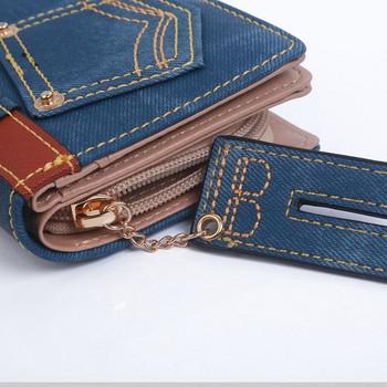 Νέο μοντέλο πορτοφόλι κυρίες σε διάφορα χρώματα