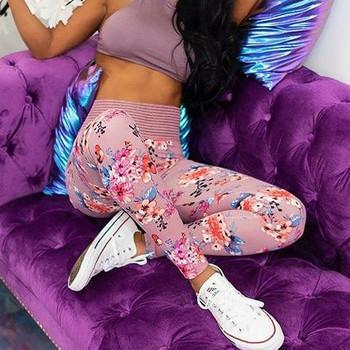 Спортен дамски клин с джобове и флорални мотиви в розов и син цвят
