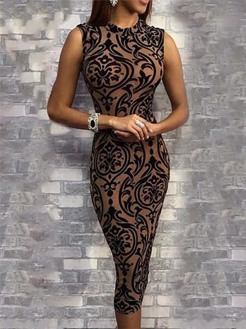 Стилна дамска  рокля с О-образно деколте в три цвята