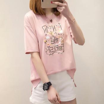 Ежедневна дамска тениска с О-образно деколте в няколко цвята
