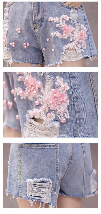 Дамски актуални панталони с висока талия и перли
