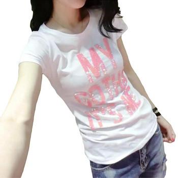 Модерна дамска тениска в няколо цвята с пайети