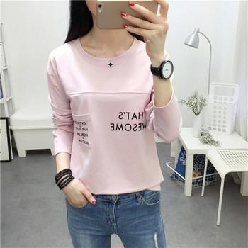 Стилна дамска блуза с О-образно деколте в розов и бял цвят