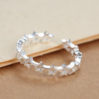 Ежедневен дамски пръстен с форма на звезда