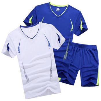 Спортен мъжки комплект от две части - тениска и къси панталони в няколко цвята