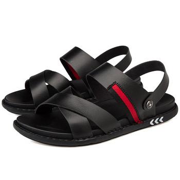 Модерни мъжки сандали в бял и черен цвят