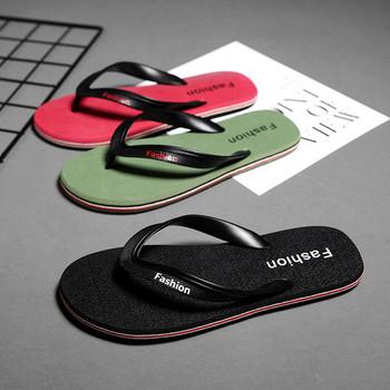 Ежедневни мъжки чехли с надпис в три цвята
