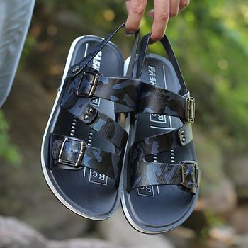 Мъжки ежедневни сандали в син,сив и златист цвят