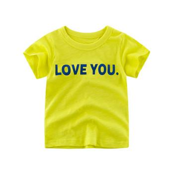 Модерна детска тениска с надпис в четири цвята