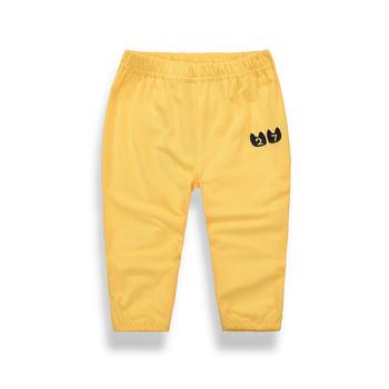Модерен детски панталон за момчета в два цвята с емблема