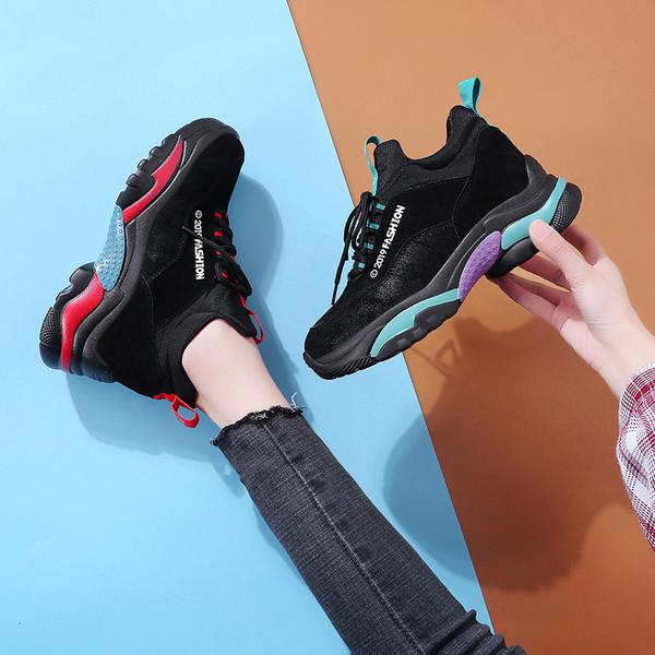 89230e8906b badu.gr - Τρέχοντα κυρίες παπούτσια σε μαύρο χρώμα