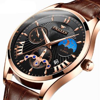 Мъжки ежедневен водоустойчив часовник с метална каишка