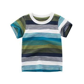 Ежедневна детска тениска за момчета в два цвята