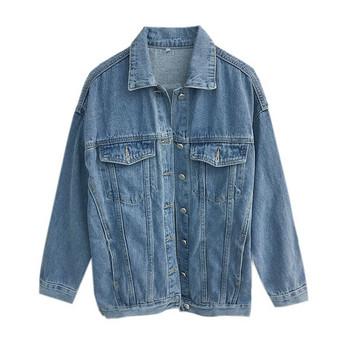 Модерно дамско деним яке - широк модел