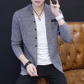 Модерна мъжка жилетка в два цвята с копчета