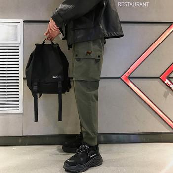 Модерен мъжки спортен панталон с надпис в два цвята