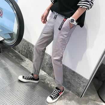 Мъжки спортно-ежедневен панталон в два цвята с надпис и връзки
