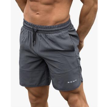 Спортно-ежедневни мъжки панталони в три цвята с надпис в връзки