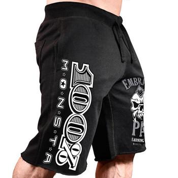 Модерни мъжки къси панталони в два цвята с апликация