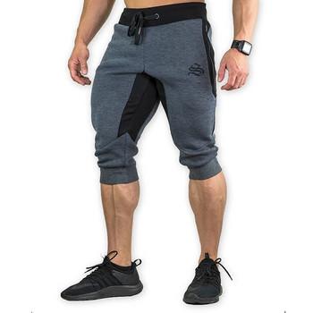 Мъжки къси панталони в няколко цвята с бродерия