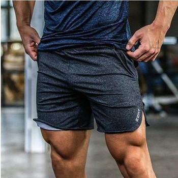Модерен мъжки къс панталон в четири цвята с надпис