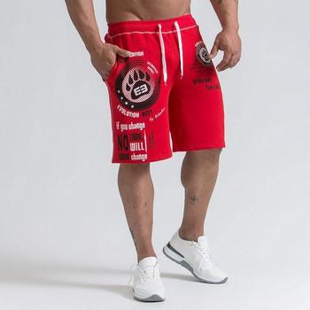 Мъжки ежедневни къси панталони в три цвята с апликации