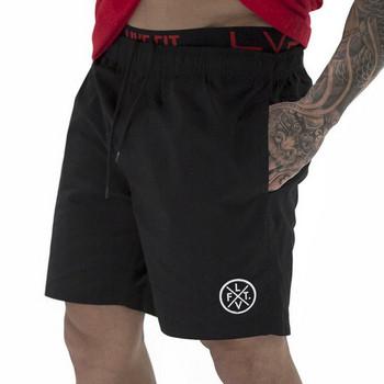 Ежедневен мъжки къс панталон в три цвята с емблема