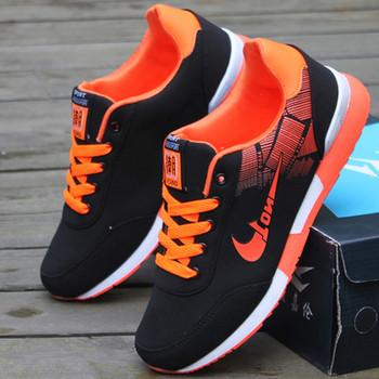 Αθλητικά ανδρικά  παπούτσια  σε τρία χρώματα με κορδόνια