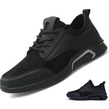 Μοντέρνα αθλητικά ανδρικά παπούτσια με δύο χρώματα