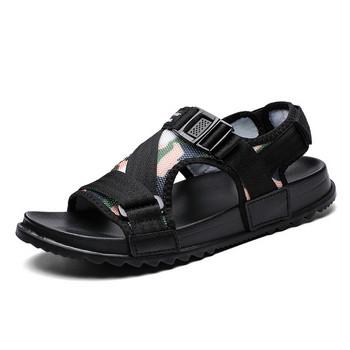 Мъжки ежедневни сандали в два цвята