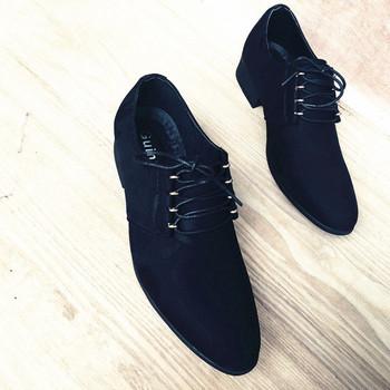 Стилни мъжки обувки в черен цвят с връзки