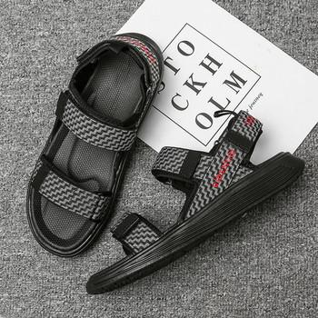Мъжки сандали в сив цвят