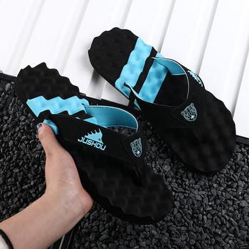 Мъжки ежедневни чехли в три цвята с надпис