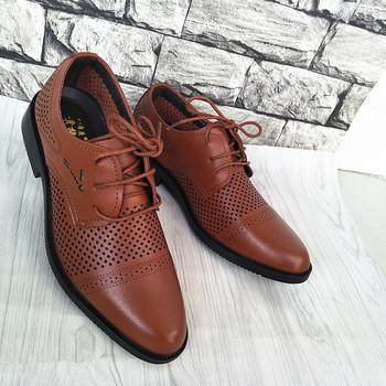 88cee2f3942 Ежедневни мъжки обувки в два цвята с връзки - Badu.bg - Светът в ...