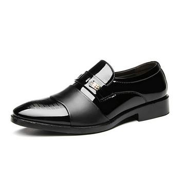 Κομψά ανδρικά παπούτσια σε δύο χρώματα