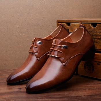 Стилни мъжки обувки в два цвята от еко кожа