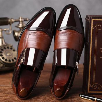 Стилни мъжки обувки в два цвята с цип