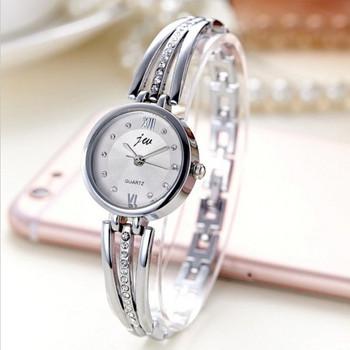 Стилен дамски часовник с метална дръжка и камъни в два цвята