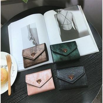 Κομψό γυναικείο  πορτοφόλι με μεταλλικό στοιχείο σε διάφορα χρώματα
