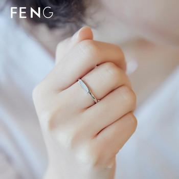 Ежедневен пръстен за жени в сребрист цвят