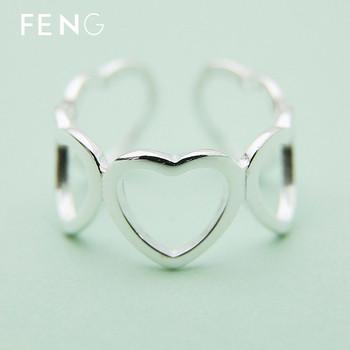 Ежедневен дамски пръстен във формата на сърце