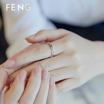 Дамски ежедневен пръстен в сребрист цвят