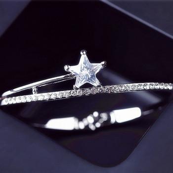 Дамска гривна със звезда в два цвята